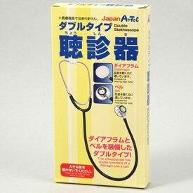アーテック ダブルタイプ聴診器 ATC-94716