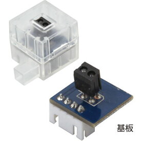 アーテック ロボット用赤外線フォトリフレクタ(基盤のみ) ATC-153105