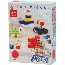 アーテック Artecブロック ボックス112【ビビット】 ATC-76540