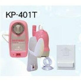 工進 バスポンプ(タイマー付)(ピンク) KP-401T