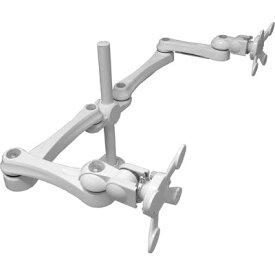 モダンソリッド 水平多関節アーム(クランプ取付)ホワイトモデル LA-515-1Q-WH LA-515-1Q-WH