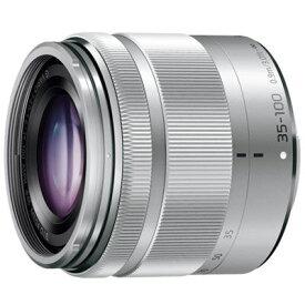 パナソニック マイクロフォーサーズシステム用交換レンズ H-FS35100-S
