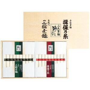 三盛物産 二大素麺 味くらべ [揖保乃糸 上級 50g×21束、三輪素麺 50g×21束] IMK-50