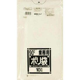 日本サニパック サニパック N−93Nシリーズ90L透明 10枚 05-0693-0205【納期目安:1週間】