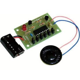 アーテック サウンドジェネレータ 6 ATC-86869