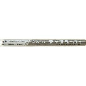 アーテック E-2 スーパーチャコペーパー グレー 1000x440 ATC-156121