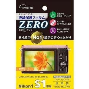 エツミ 液晶保護フィルムZERO Nikon1 J3専用 E-7304