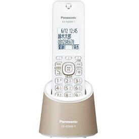 パナソニック デジタルコードレス電話機RU・RU・RU VE-GDS02DL-T【納期目安:3週間】