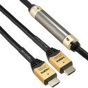 ホーリック イコライザー付き 長尺 HDMIケーブル 15m ゴールド HDM150-006