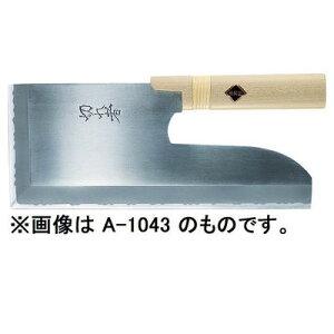 豊稔企販 切れ者高級ステンレス鋼麺切庖丁 左 270mm A-1042 4543983510426【納期目安:1週間】
