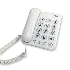 【あす楽対応_関東】カシムラ 停電時でも使えるかんたん電話機。シンプルフォン NSS-07