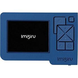 キングジム 知りたい単語を撮影するだけで、簡単に単語の意味がわかるワードリーダー「イミシル」 RW10