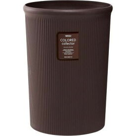 岩崎工業 ゴミ箱 リビング カラードコレクター(L) ビターチョコ L-1062 BC 4901126306204