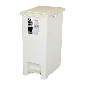 アスベル ゴミ箱 45L エバン ペダルペール ベージュ 4974908632136