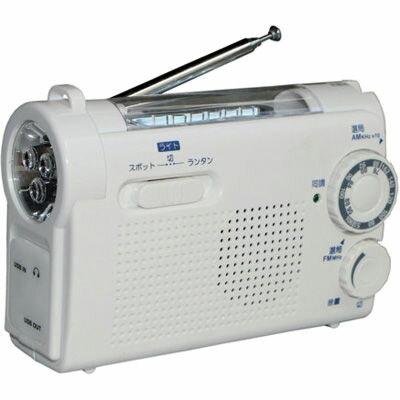 WINTECH 手回し充電ラジオライト KDR-107W(ホワイト) KDR-107W【納期目安:12/中旬入荷予定】