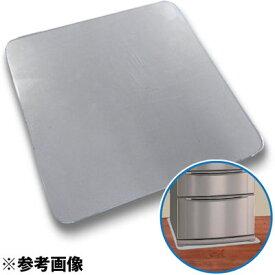 【あす楽対応_関東】日晴金属 床のキズや凹み防止に!!冷蔵庫キズ防止マットSサイズ(〜200Lクラス) KM-S