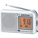 オーム電機 液晶表示 ハンディラジオ 横型 RAD-P5130S-S
