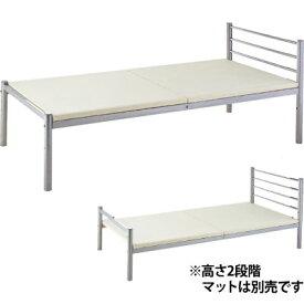 高梨産業 ベッド RB-B5388
