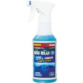 アサダ アサダ ビッグブルー 低温タイプ 0.3L RT105
