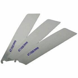バクマ工業 バクマ工業 バクマソー300 替刃 3枚パック 4983517025031