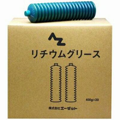 エーゼット AZ(エーゼット) リチウムグリースジャバラチューブ CS760(ケース販売) 400g 20本 4960833760860