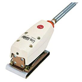 日東工器 日東工器 ラインサンダー LS-10 4992338001681【納期目安:1週間】