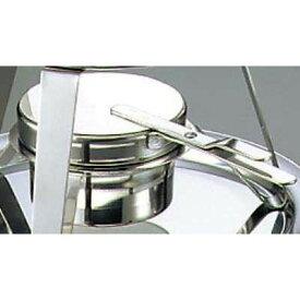 その他 18-0 フォンデュ固形ランプ(チリ鍋スタンドセット兼用) EBM-1710200