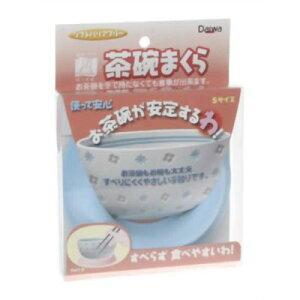 台和 プチエイド茶碗まくら HS−N5(S) ブルー OPT0702