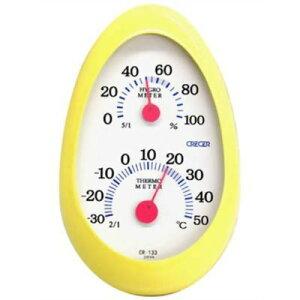 クレセル クレセル 温度計・湿度計 タマゴ イエロー (壁掛け・卓上両用) CR-133YE 4955286806975
