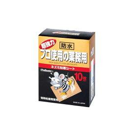 SHIMADA ネズミバスター 10枚入 4964283102843