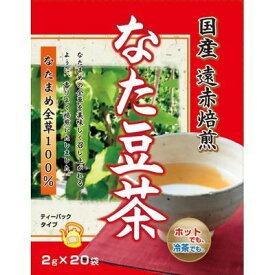 ユニマットリケン なたまめ茶 20袋入 4903361131085【納期目安:2週間】