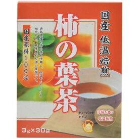 ユニマットリケン 国産低温焙煎 柿の葉茶 3g*30袋入 4903361131269【納期目安:2週間】