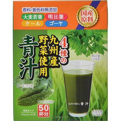 芙蓉薬品 自然の極み 青汁 九州産野菜使用 3g*50袋入 4582351890166