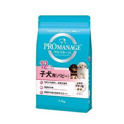 マースジャパンリミテッド プロマネージ 12ヶ月までの子犬用(パピー) 1.7kg 4902397836667【納期目安:2週間】