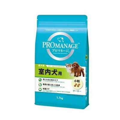 マースジャパンリミテッド プロマネージ 室内犬用 成犬用 1.7kg 4902397836728