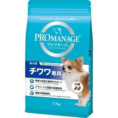マースジャパンリミテッド プロマネージ チワワ専用 成犬用 1.7kg 4902397837084