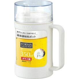 アスベル ASVEL フォルマ ガラスポット液体用 W 4974908113291
