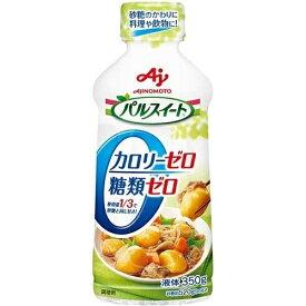 味の素 パルスイート カロリーゼロ 液体 350g 4901001021789