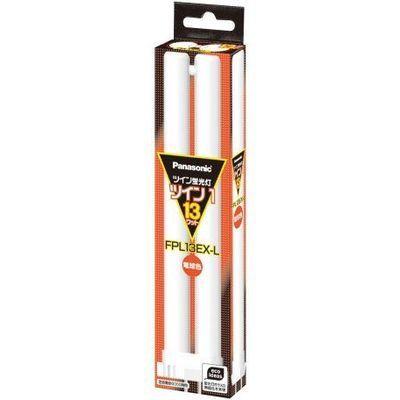 パナソニック ナシヨナル 直管形蛍光ランプ FPL13EXL