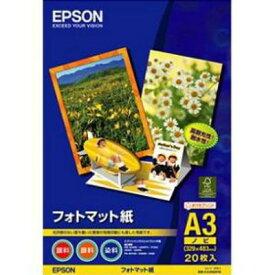 エプソン インクジェットプリンタ用マット紙A3サイズ20枚入り KA3N20PM【納期目安:3週間】