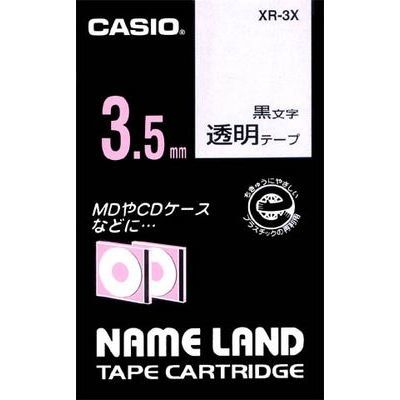 カシオ XR-3X XR-3X【納期目安:3週間】