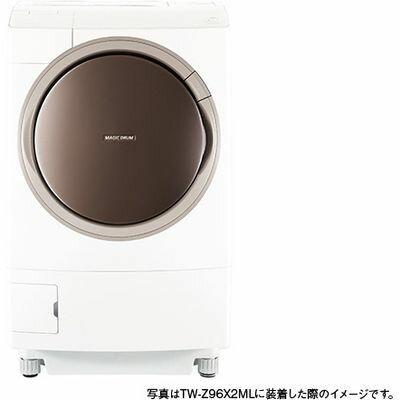 東芝 ドラム洗濯機用セレクトドア ブラウン TW-D2-T TWD2-T【納期目安:3週間】
