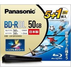 パナソニック 録画用 BD-R DL 1-2倍速 50GB 5+1枚 LM-BR50W6S-2X【納期目安:約10営業日】