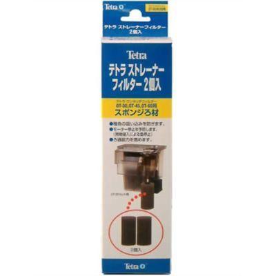スペクトラム ブランズ ジャパン テトラ ストレーナーフィルター 2コ入 4903601757969