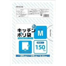 オルディ 【メール便での発送商品】 プラスプラス キッチンポリ袋 Mサイズ 透明 150枚入 PKP-M-150 4972759516148