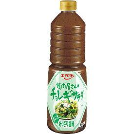 エバラ食品 エバラ チョレギサラダ あっさり塩味 1L 4901108006474