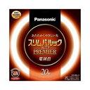 パナソニック 丸型蛍光灯 スリムパルックプレミア 20形(電球色) FHC20EL2【納期目安:3週間】