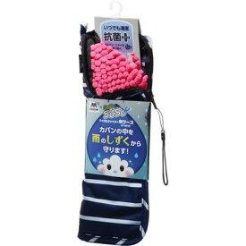 山崎産業 SUSU 折り畳み傘用ケース 抗菌 マリンボーダー柄 トロピカルピンク 1枚入 4903180181162