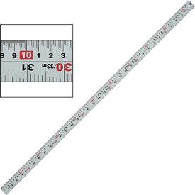 新潟精機 併用シルバースケール 快段目盛 100cm CSS-100KD 4975846661516