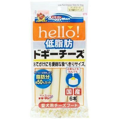 ドギーマンハヤシ ドギーマン hello! 低脂肪ドギーチーズ 6本入 4976555820379【納期目安:2週間】